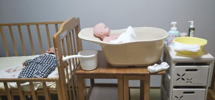 赤ちゃんのお風呂の練習